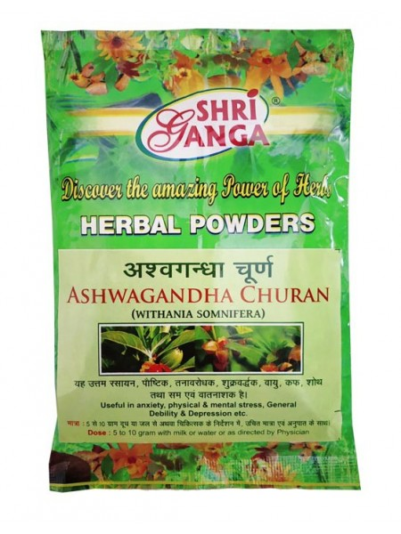 Ashwagandha powder (100g)